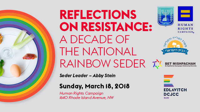 The 11th annual National Rainbow Seder