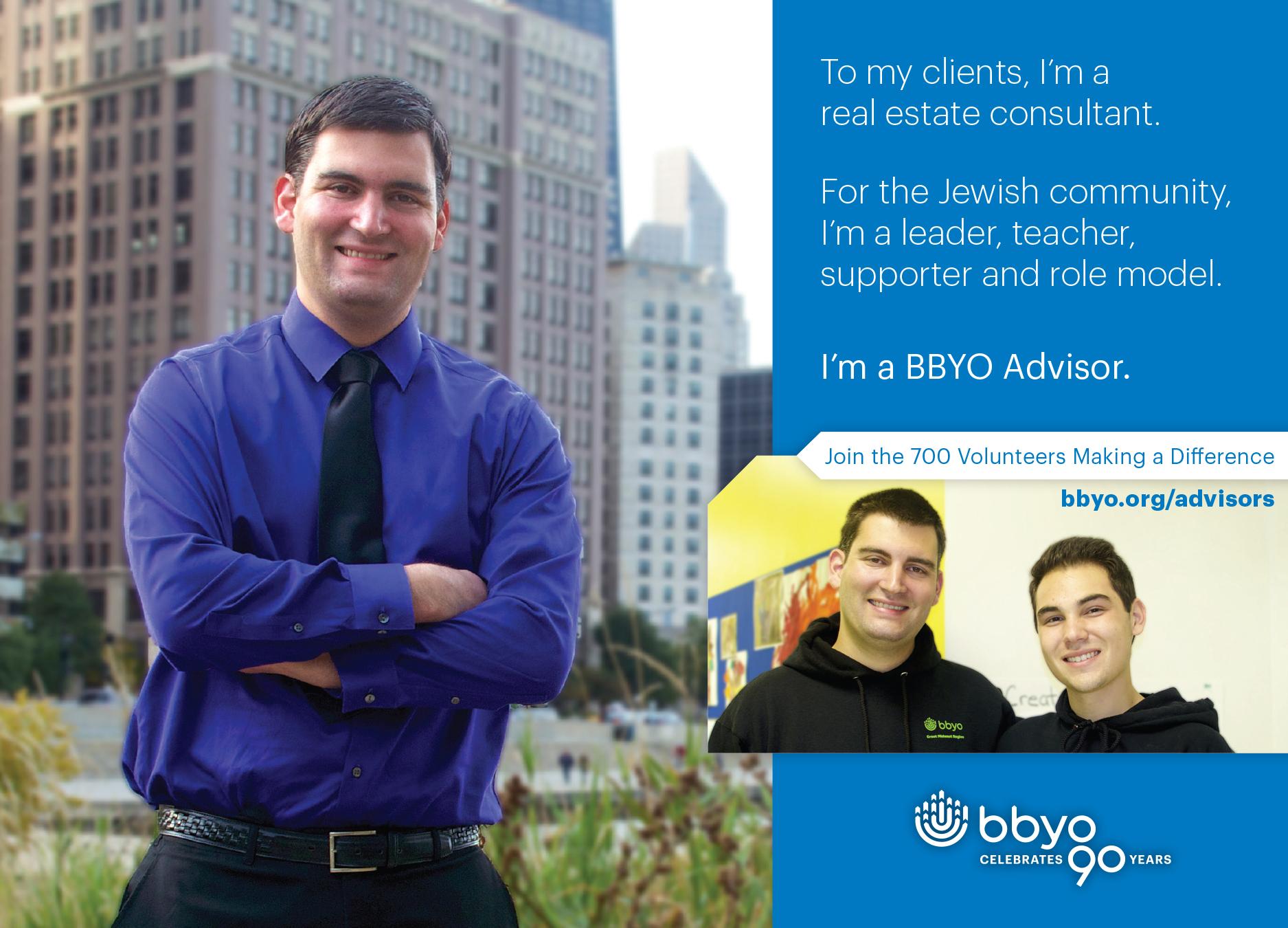 bbyo advisor