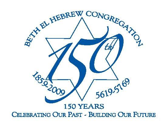 Beth El Hebrew Congregation
