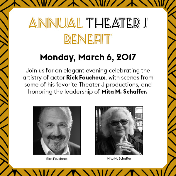 Theater J Annual Benefit March 6, 2017