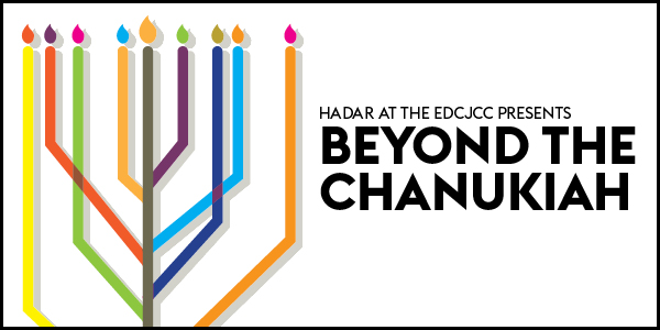 Hadar Chanukah Day of Learning 2018