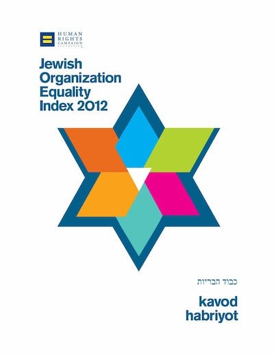 Jewish Organization Equality Index