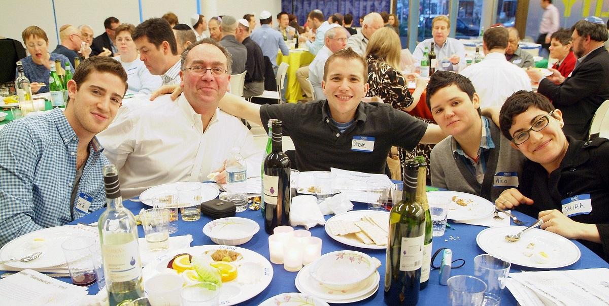 Rainbow Seder FY17
