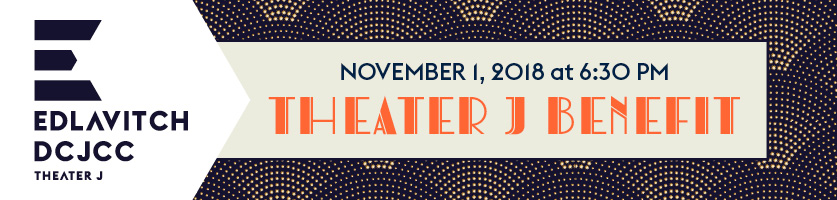 Theater J FY19 Benefit header