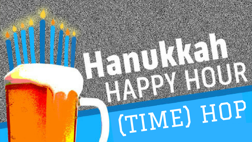 hanukkah happy hour 2017.png