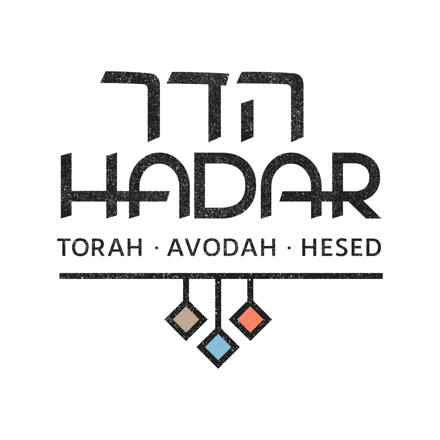 The Hadar Institute Logo